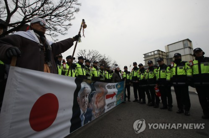 Activists Protest Japanese Emperor's Birthday