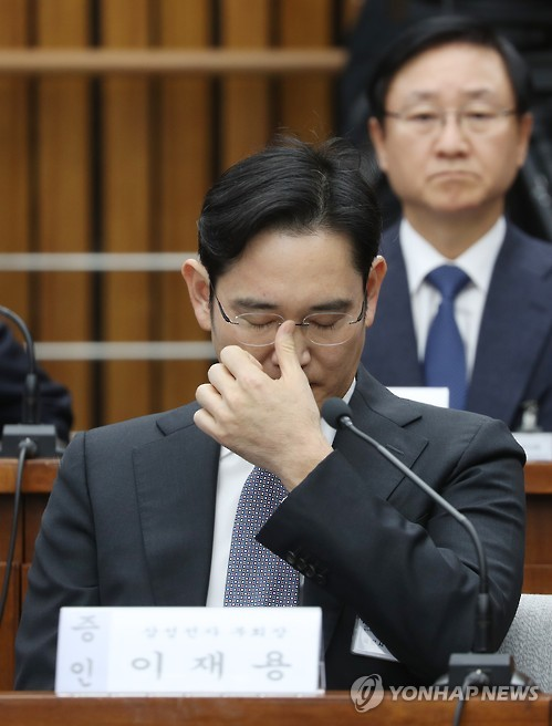 Samsung vice chairman Lee Jae-yong's promised during Tuesday's parliamentary hearing over the Choi Soon-sil scandal to disband the group's Future Strategy Office – the key department responsible for the group's decision-making process for all Samsung affiliates. (image: Yonhap)