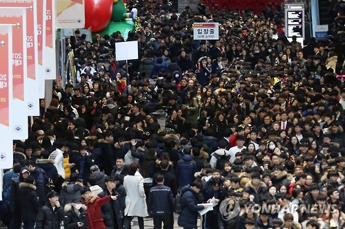 Thousands of College Applicants Flock to Seoul University Fair