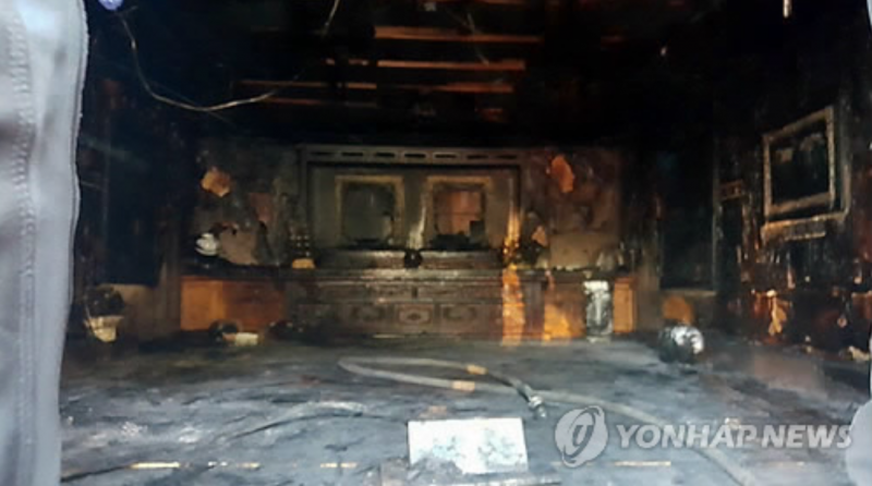 Fire Destroys Birthplace of Korean President's Late Father