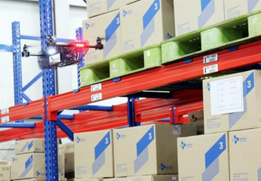 Drones Boost Efficiency at Logistics Distribution Centers