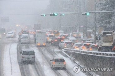 AI Quarantine Officials Welcome First Snowstorm of the Year