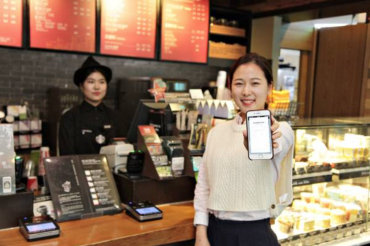 Starbucks Korea Introduces Digital Receipts