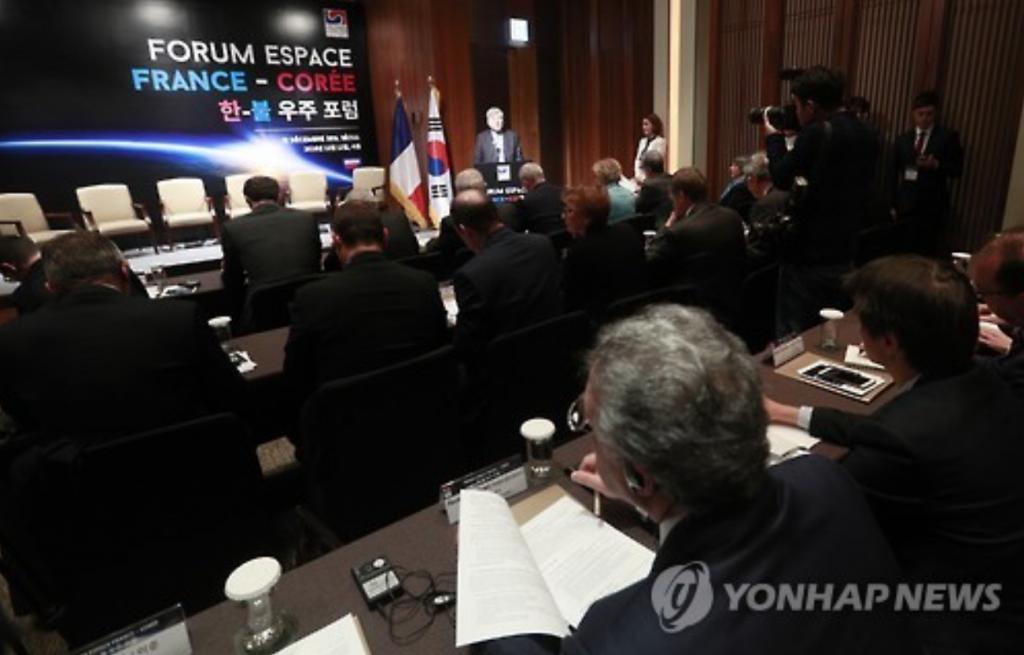Participants at the Korea-France Space Forum on Dec. 12, 2016. (image: Yonhap)