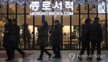 97-Year-Old Book Store Comes Back to Seoul
