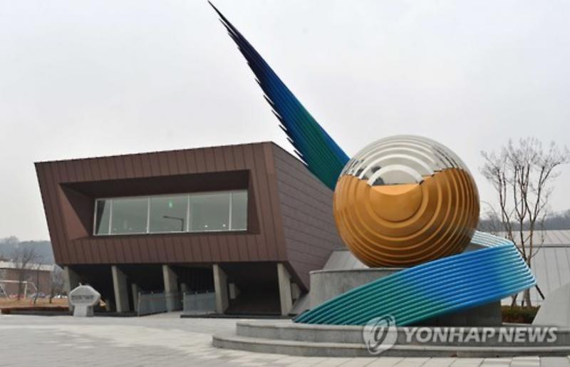 Navy Opens Memorial for Sunken Ship ROKS Cheonan