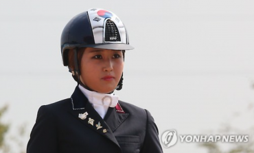 Daughter of Woman at Center of S. Korea's Political Scandal Arrested in Denmark