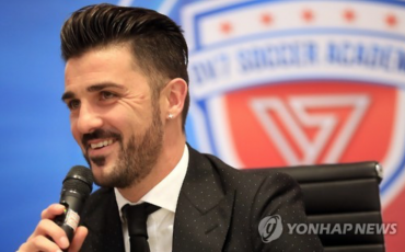 David Villa Opens Football Academy in South Korea