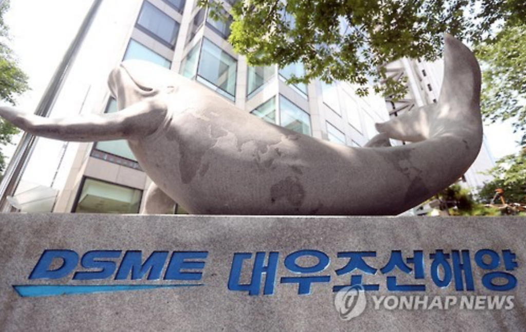 They will be the first batch of DSME's 4,700 desk-job employees who will take turns on unpaid leave from January in line with the company's self-help measures aimed at helping the ailing shipyard stay afloat. (image: Yonhap)