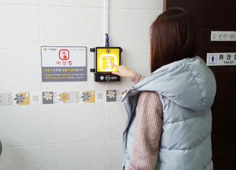 Jeju Crime Wave Prompts Installation of Scream-Triggered Smart Alarms in Public Restrooms