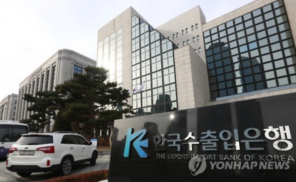 The Export-Import Bank of Korea's total exposure to Daewoo Shipbuilding is estimated to stand at about 10 trillion won. (image: Yonhap)