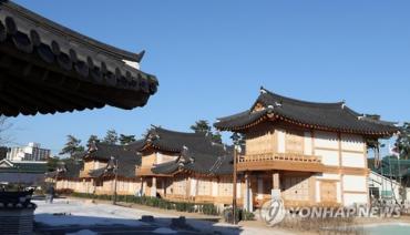Korea Establishes New Village of Traditional Houses