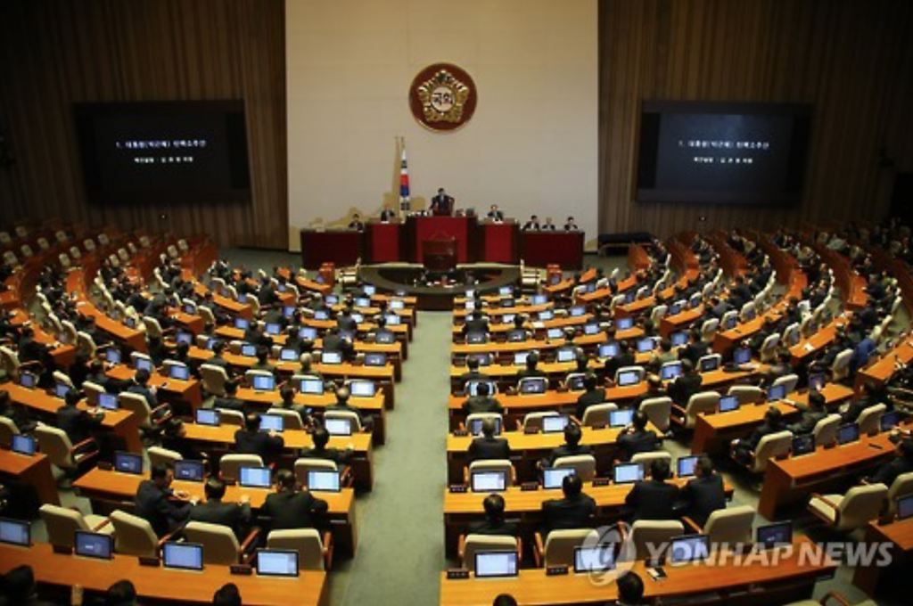 The motion was passed with an approval of 234 lawmakers from the 300-seat National Assembly, meeting the minimum requirement of 200. (image: Yonhap)