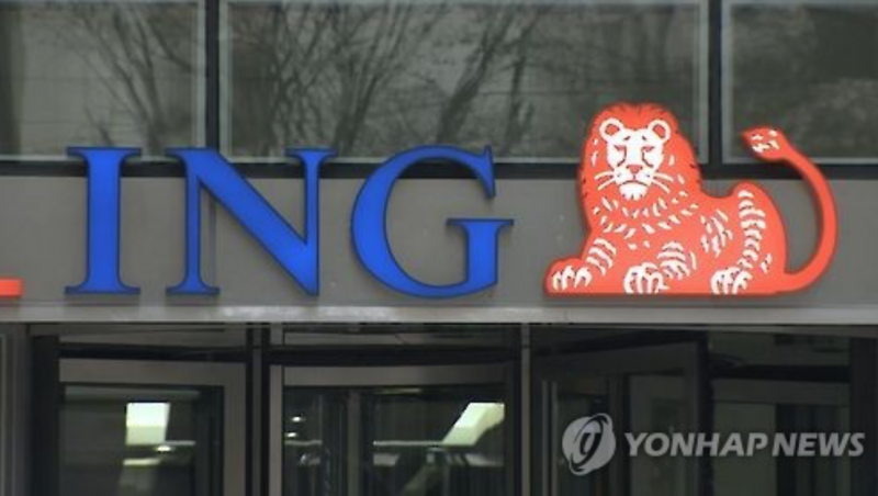 ING's Korea Unit Sale Plan Hit by THAAD Row: Sources