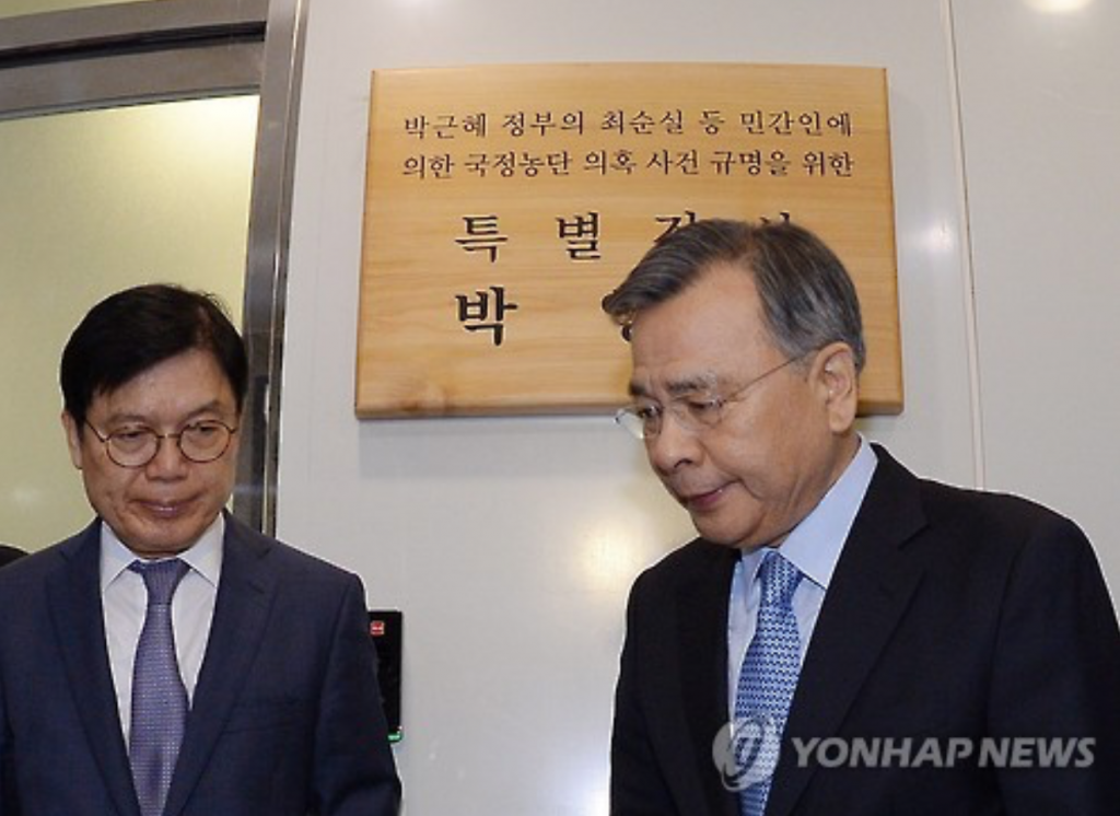 The team led by independent counsel Park Young-soo (R) officially began its investigation after 20 days of preparation. (image: Yonhap)