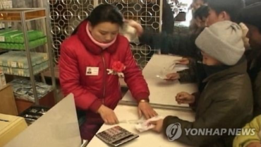 S. Korean Pharmaceutical Goods Draw Popularity in N.K. Farmers' Markets