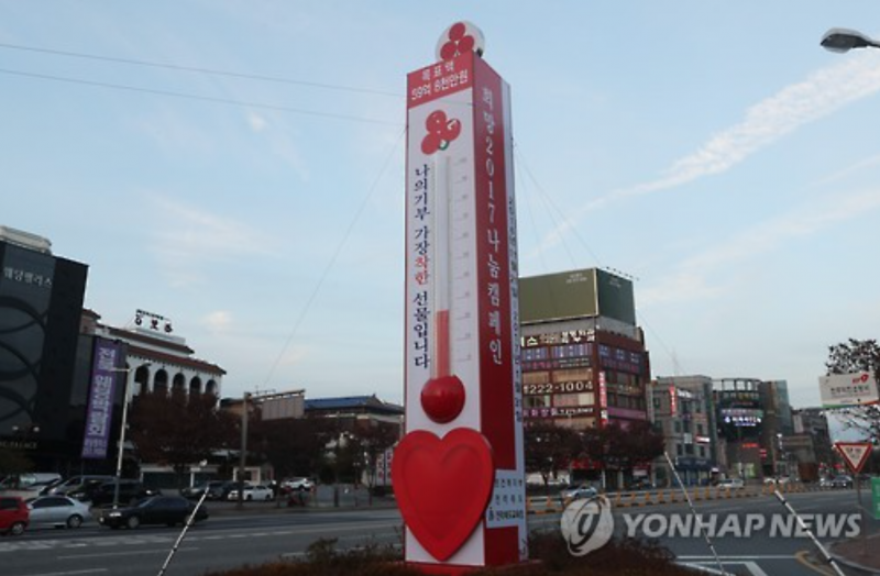 "New ""Thermometer of Love"" Built in Seoul"