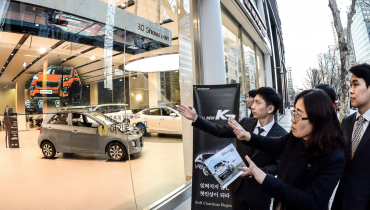 Kia Motors Furnishes Dealerships with 3D Holograms