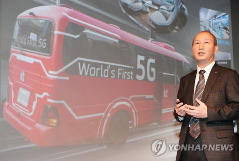 KT to Build Network for 5G Trial Service in PyeongChang by Sept.