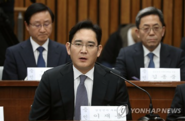 Samsung Heir-Apparent Grilled at Parliamentary Hearing over Political Scandal