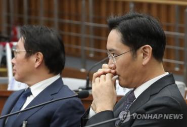 Samsung CEO's 2-Dollar Lip Balm Spurs Public Interest
