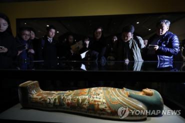 Egyptian Treasures Return to Korea