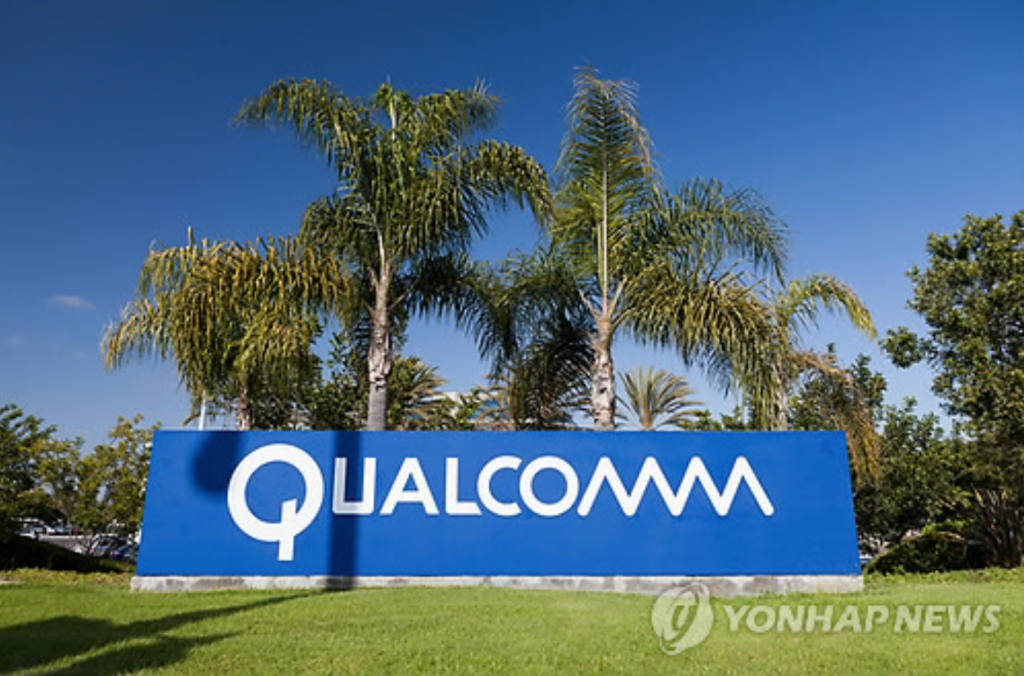 The watchdog said the mobile communications market consists of three sub-markets -- patent license, modem chipset and mobile phone -- and Qualcomm wields its monopolistic control in the former two markets and highly influences the third. (image: Yonhap)