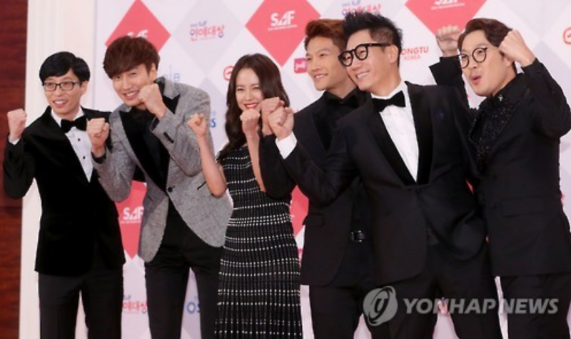 'Running Man' in Quandary over Casting Controversy