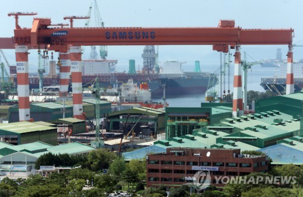 Industry watchers said Samsung Heavy Industries Co. clinched deals worth US$4.8 billion coming into this year, which accounts for 74 percent of its annual target of $6.5 billion. (image: Yonhap)