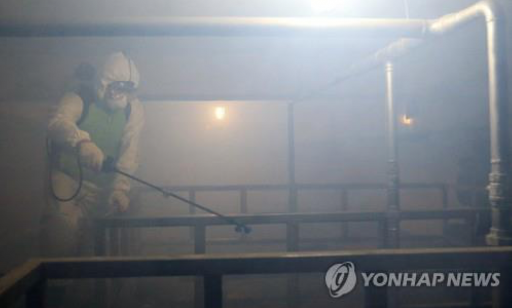 The human waste discharged from toilets ends up in septic tanks, or at waste water processing facilities. (image: Yonhap)