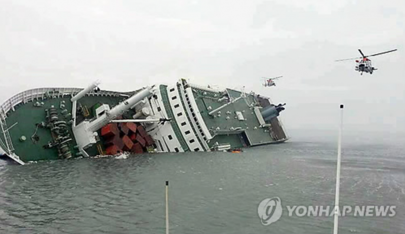 Parliament Hearing to Focus on Park's Alleged Inaction during Ferry Disaster