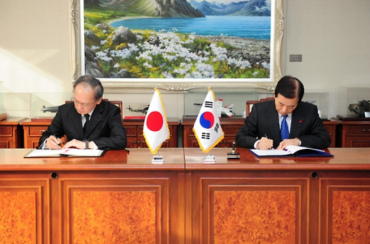 S. Korea, Japan Militaries Directly Exchange Intelligence on N.K. For First Time