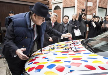 Renault Samsung Sedan Gets a Facelift from French Pop Artist