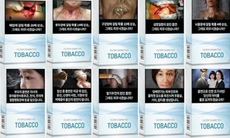 Korea Introduces Graphic Warnings on Cigarettes
