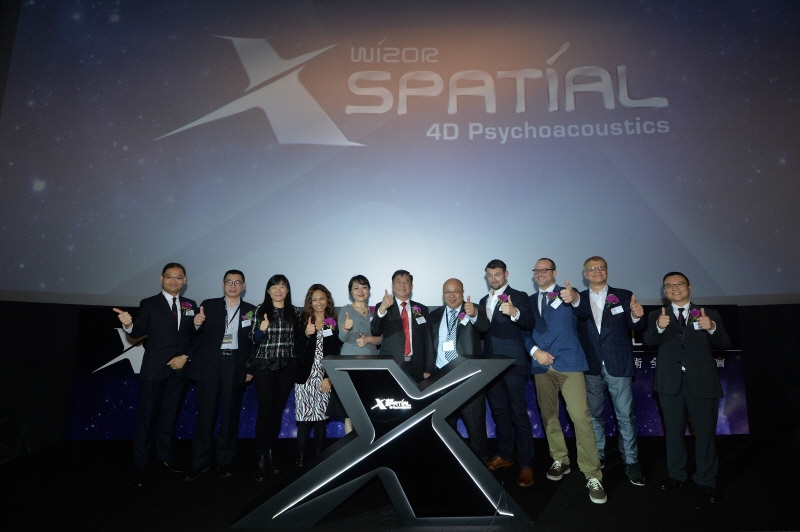 X-Spatial management and guests attend X-Spatial Technology Grand Launch and lighting ceremony. (image: X-Spatial)