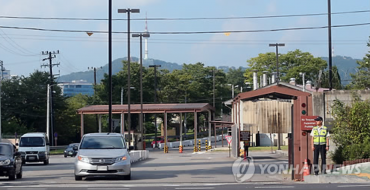 Pollutants Found near U.S. Base at 500 Times Normal Limit: Seoul City