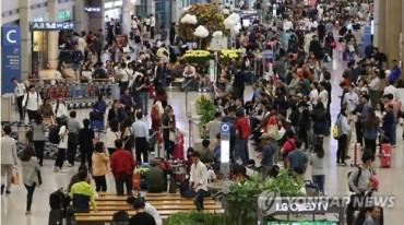 Korean Air Passenger Traffic Reaches a Milestone