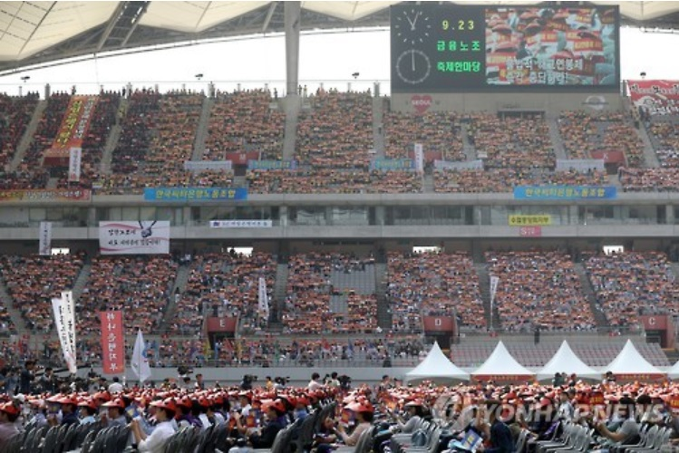 The local banks are determined to introduce performance-based pay scales, even though the move met a strong backlash from employees as the industry union held a general strike last September. (Image courtesy of Yonhap)