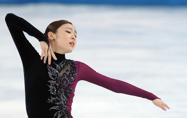 "Yuna Kim's Ice Skates Become ""Cultural Asset"""