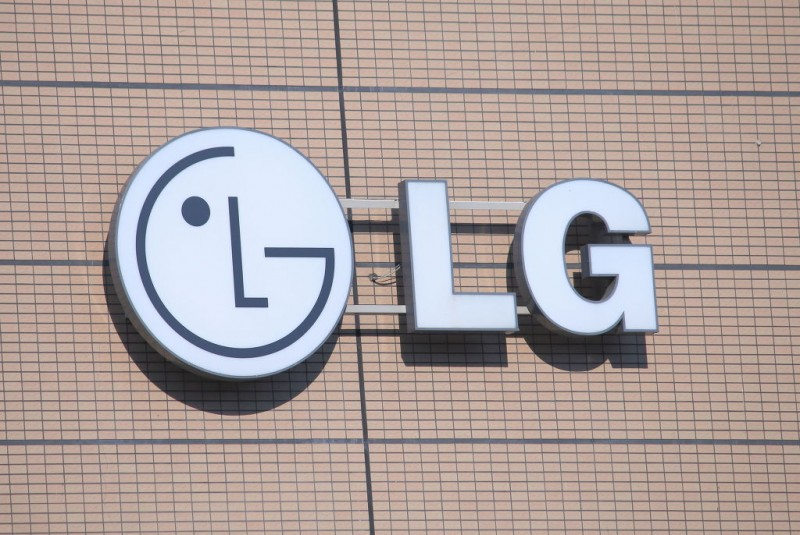 LG Group to Expand Education Programs for Bilingual Teenagers