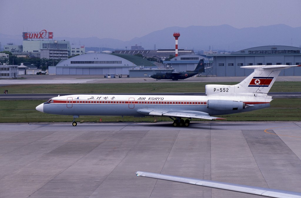 Air Koryo had operated an air route between Pyongyang and Kuala Lumpur for three years from 2011 before the line was virtually suspended after 2014. (image: Wikimedia)