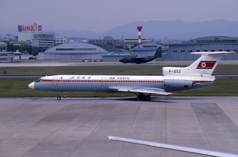 Malaysia Bans Flights of N. Korean Passenger Jets
