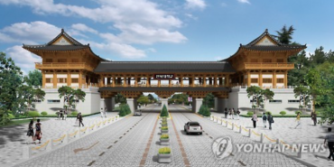 Chonbuk National University Renovates Campus Traditional Style