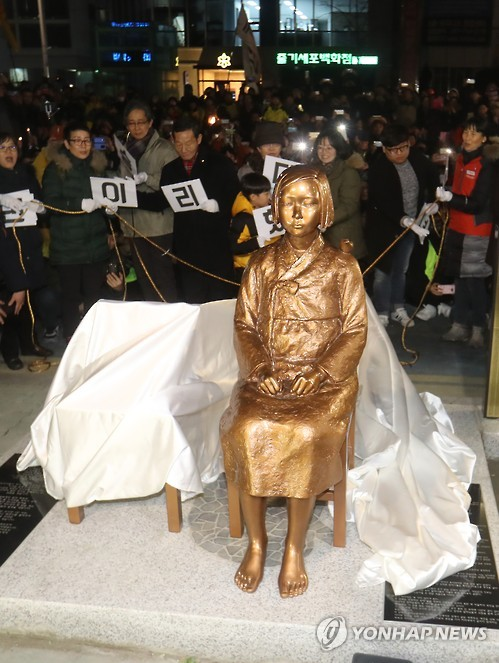 Following a barrage of criticism including angry phone calls and online comments posted on the district's website, officials ultimately authorized the statue's installation on Friday. (image: Yonhap)