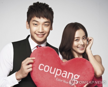 K-Pop Singer Rain Announces Marriage with Actress Kim Tae-Hee