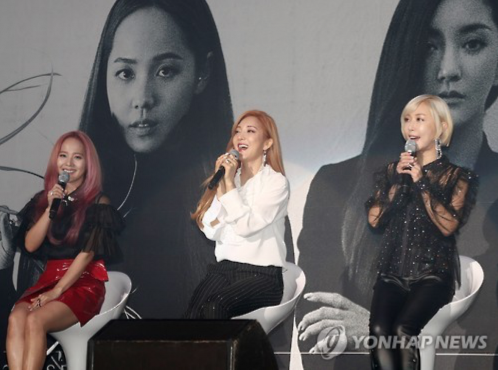 S.E.S., a girl group trio which debuted in 1997, made an official comeback with a new album called Remember, which was released on January 2. (image: Yonhap)