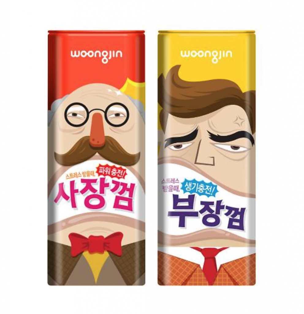 The products titled, Sajang (CEO) Gum and Sangsa (superior) Gum, target specifically junior employees struggling everyday with the highly hierarchical corporate culture of Korea. (image: Woongjin Food)