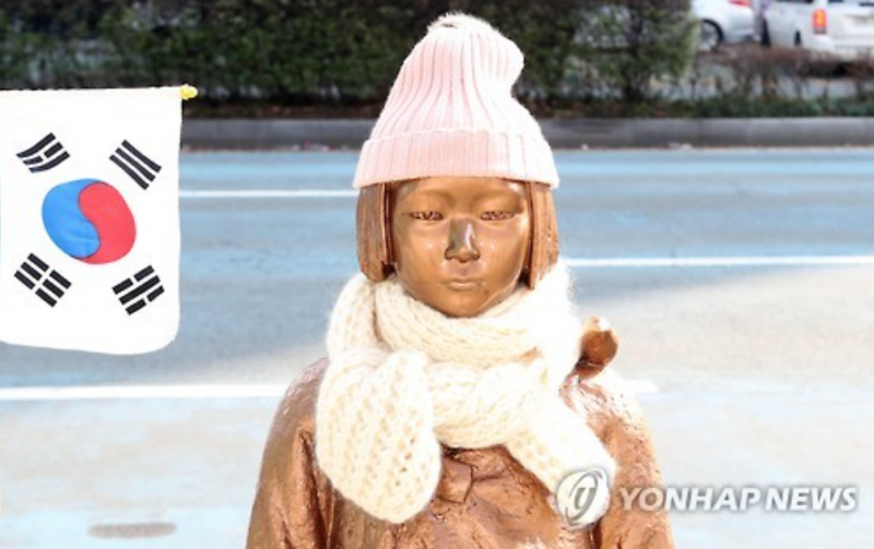 New Comfort Woman Statue to Come amid Diplomatic Woes
