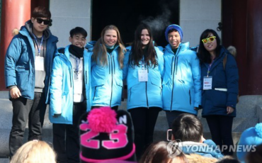 Dream Programme Offers Overseas Youth a Winter Experience