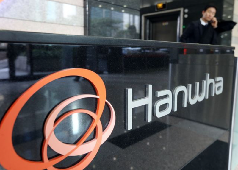 Hanwha Family's History of Crime Again Brought to Light